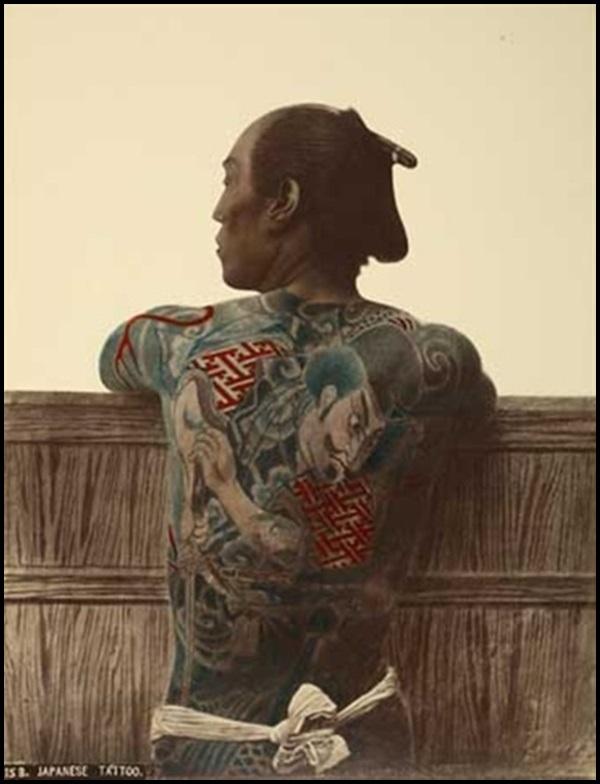 Diseños del tatuaje de Japnees (23)